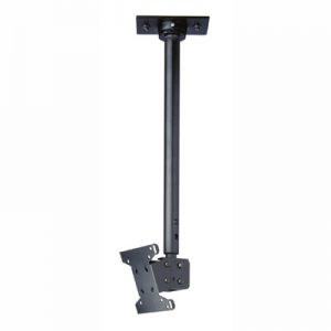 LCD Ceiling Mount (13-29 Inch Screens) 36-48 Inch Drop
